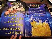 991001~嗨咖姐妹 月初就要見面之 海角日式饗宴涮涮鍋:991001-01-海角日式饗宴涮涮鍋004.jpg