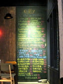 1031024~復古咖啡小酒館之 Offy cafe bistro:1031024-04-Offy cafe bistro 005.JPG