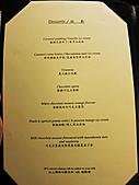 991013~真貴婦之法國料理 C'est Bon Steak法式牛排館:991013-02-真貴婦之法國料理 C'est Bon Steak法式牛排館007.jpg