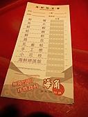 991001~嗨咖姐妹 月初就要見面之 海角日式饗宴涮涮鍋:991001-01-海角日式饗宴涮涮鍋005.jpg