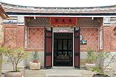 961123~金門. 文化美食購物之旅:961125-02-C-珠山聚落002.JPG