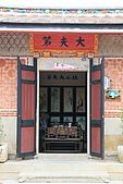 961123~金門. 文化美食購物之旅:961125-02-C-珠山聚落003.JPG