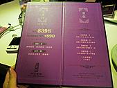 991018~和泰國人就要去吃泰式料理之 蘭那泰式料理:991018-01-和泰國人就要去吃泰式料理之 蘭那泰式料理021.jpg