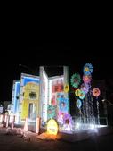 1040216~向快樂招手迎新春之 太老爺泰式小酒館:1040216-01-花博園區002.JPG