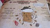 980822~德式溫德烘培餐館:980822-01-Wendel's German Bakery & Bistro 003.JPG