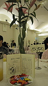 990313~彥智與珮儀Wedding:990313-01-彥智與Patty結婚宴客012.JPG