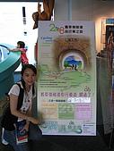 971108~舊草嶺隧道自轉車行(秋季遊):971108-02-福隆遊客服務中心003.JPG