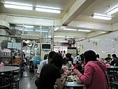 980418~甜蜜1又1紀念日:980418-01-林口北方麵食館004.JPG