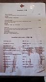 980822~德式溫德烘培餐館:980822-01-Wendel's German Bakery & Bistro 006.JPG