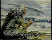 聖經圖片:r001.png