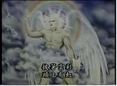 聖經圖片:啟示錄10.png