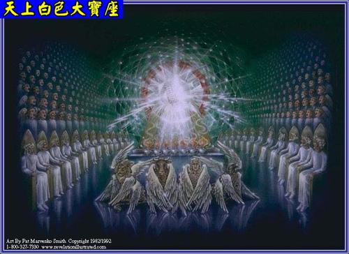 001白色大寶座.png - 聖經圖片