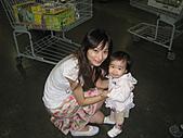 97/11/8~COSCO shopping~1y2m:IMG_0441.JPG