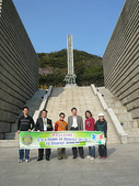 GSE韓國參訪照片:GSE韓國行041021.JPG