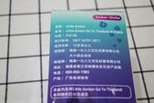 2019.07~09月:大豆芽社長 水產系列 指人形 4D 半解剖 小木偶 皮諾丘 (35).jpg