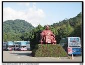 2010.10.31.大溪~慈湖:IMG_2117.JPG