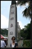 三義勝興車站.龍騰斷橋.鯉魚潭.大峽谷+天空之城:IMG_8574.jpg