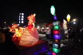 2012.02.05.彰化鹿港燈會:IMG_8213.jpg