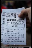 2011.02.20苗栗馬家庄+竹南元宵燈會:162.jpg