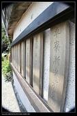 三義勝興車站.龍騰斷橋.鯉魚潭.大峽谷+天空之城:IMG_8579.jpg