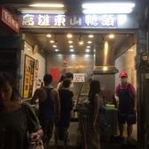 2016.07~09:2016.09.16台北故宮博物院&士林夜市 (77).jpg