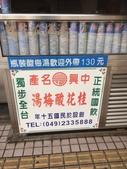 2016.07~09:2016.09.11中興新村 (47).jpg
