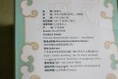 2019.07~09月:茶湯貓與龍~哈利波特 (11).jpg