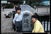 2010.11.14日月潭花火節:IMG_1983.JPG
