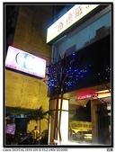 2011.07.17.路德威美食啤酒餐廳:IMG_7591.JPG