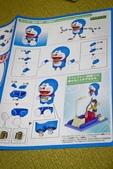 玩具模型公仔:小叮噹 多啦A夢 模型 Figure-riseMechanics 時光機 + 大雄 (44).jpg