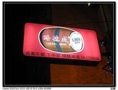 2011.07.17.路德威美食啤酒餐廳:IMG_7593.JPG