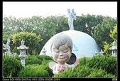 2010.10.24大甲鎮瀾宮.鐵砧山.苗栗通霄:163.JPG