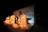 2012.02.05.彰化鹿港燈會:IMG_8240.jpg