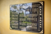 2016.07~09:2016.07.31嘉義梅山巧雲小棧 (14).jpg