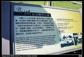 2010.10.31.大溪~慈湖:IMG_1440.JPG