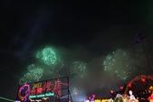 2012.02.05.彰化鹿港燈會:IMG_8188.jpg