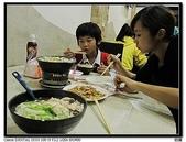 2010.11.14日月潭花火節:IMG_2308.JPG