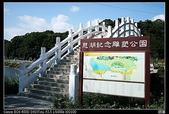2010.10.31.大溪~慈湖:IMG_1434.JPG