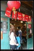 三義勝興車站.龍騰斷橋.鯉魚潭.大峽谷+天空之城:IMG_8586.jpg