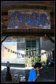 三義勝興車站.龍騰斷橋.鯉魚潭.大峽谷+天空之城:IMG_8524.jpg