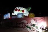2012.02.05.彰化鹿港燈會:IMG_8248.jpg