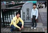 2010.11.14日月潭花火節:IMG_1982.JPG