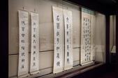 2016.07~09:2016.09.16台北故宮博物院&士林夜市 (6).jpg