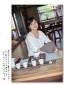 一種茶香:DSC_8043.jpg