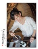 一種茶香:DSC_8077.jpg