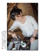 一種茶香:DSC_8075.jpg