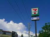 天空之城 2012:P1020878.jpg
