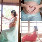 好孕。連連 Part I 【嘉義婚禮攝影 孕婦寫真】:相簿封面