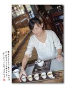 一種茶香:DSC_8028.jpg