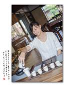 一種茶香:DSC_8020.jpg